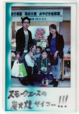 鶏炭火焼|スモークエースサイコー!!!【No.254】