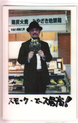 ボジョレー|スモーク・エース最高!【No.258】