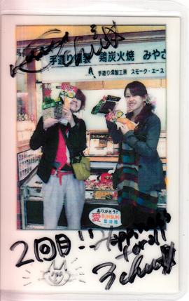クリスマスチキン|2回目!!【No.275】