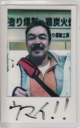 鶏炭火焼レアー|ウマイ!!【No.283】