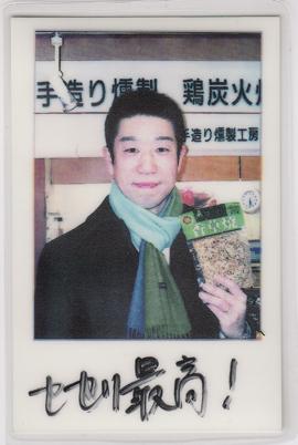 鶏せせり香草焼|セセリ最高!【No.284】