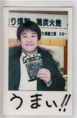 鶏炭火焼レアー|うまい!!【No.286】