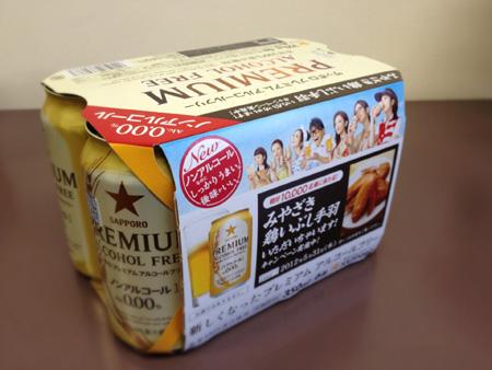 サッポロビール共同企画4