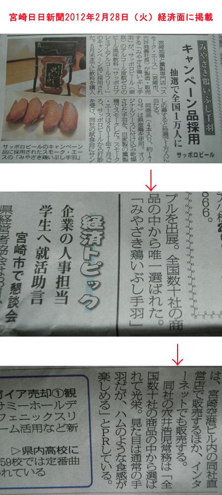 紹介された記事