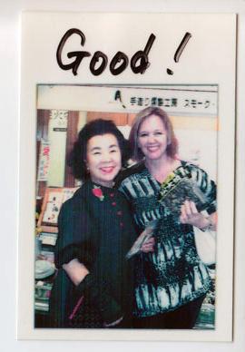 鶏炭火焼|Good!【No.302】