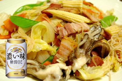 ビールに合うベーコンのおつまみ