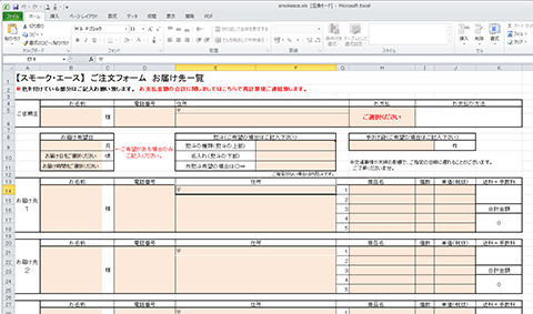 excel_img