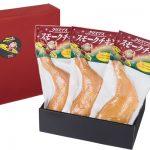 美味しいクリスマスチキンをお取り寄せ