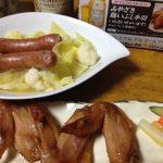 鶏いぶし手羽|ビールが美味しくなる【No.18】