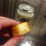 Cubeスモークチーズ ビールによく合う【No.56】