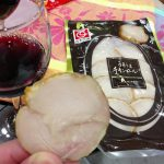 うまうまチキンロール|今宵のワインのお供【No.72】