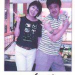鶏炭火焼|スモークシスター&チキンブラザー!! 【No.339】