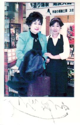 鶏炭火焼|童謡歌手の大庭照子さんご来店【No.349】
