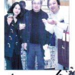 鶏炭火焼レアー|楽しい 台湾 台北【No.350】
