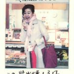鶏炭火焼レアー|村山らむねさんご来店【No.353】