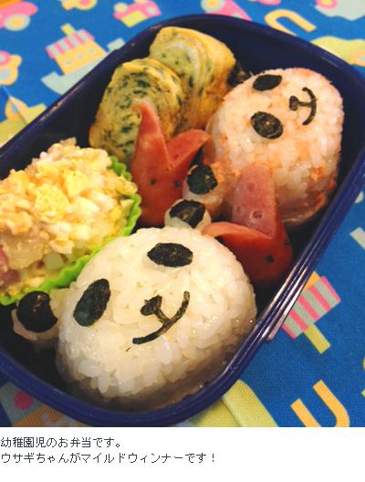 幼稚園児のお弁当です。
