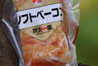 bacon03