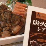 鶏炭火焼レアー|ビール好きには最高の肴【No.96】
