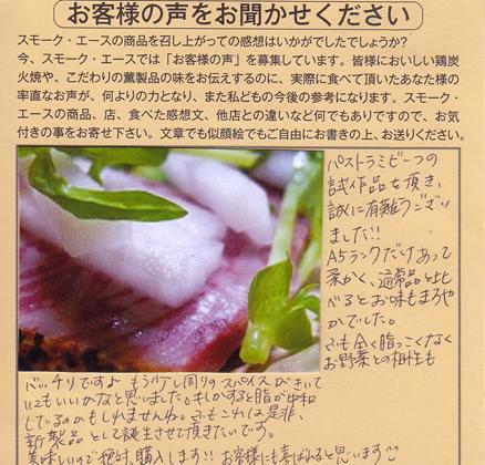 宮崎牛A5ランクパストラミビーフ|絶対購入します!!【No.205】