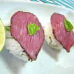 彩やかで絶品!パストラミビーフの寿司