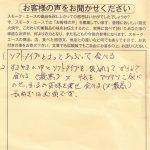 鶏炭火焼ソフトタイプ|からめて食べる(最高)【No.243】
