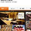 新宿歌舞伎町のDining bar『嗜好のつまみ』で地頭鶏ももスモーク