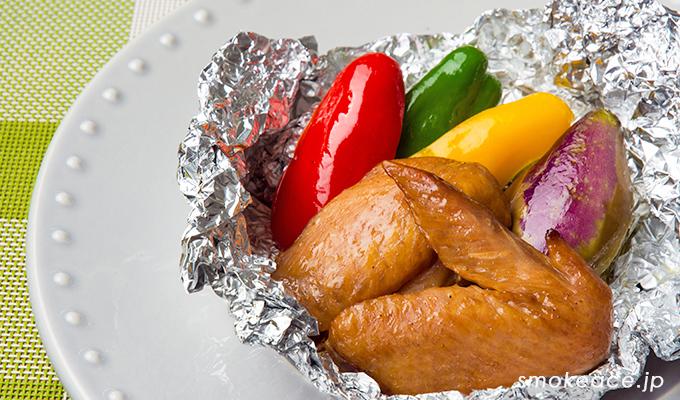 鶏いぶし手羽と宮崎野菜のホイル焼き
