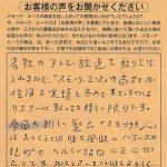 ナッツチキン|ヘルシー指向にぴったり【No.263】