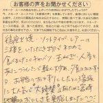 鶏炭火焼|大人気で大絶賛!!【No.298】